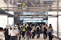 虎ノ門ヒルズ駅6日開業 日比谷線、都心に新拠点