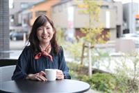 【しずおか輝く女性起業家】ナナクレマ 武友久美社長 オーダーメード型新卒採用コンサルで…