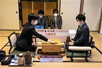 井山VS芝野 囲碁本因坊戦、3週間遅れで開幕