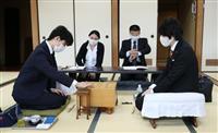 藤井七段の勝負めしは「豚と厚揚げ卵とじ弁当」 棋聖戦準決勝