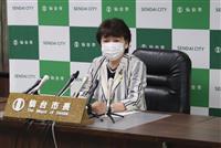 仙台市の小学校、大型エアコン増設 8月の授業に備え