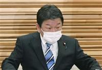 茂木外相「一方的で遺憾」 韓国のWTO手続き再開