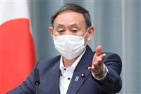 菅氏、韓国のWTO紛争解決手続き再開に「極めて遺憾」
