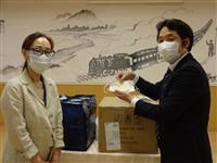 マスク再利用可能のカバーを特養に寄贈 弘前・凸版メディア