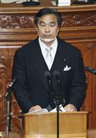 馳浩元文科相を永年表彰 衆院、在職25年