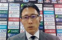 サンウルブズ、SR活動終了で渡瀬CEO「この経験生かして」