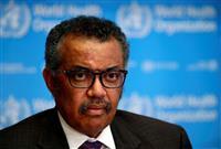 WHO事務局長、米国脱退の翻意を希望 「莫大な貢献」と称賛