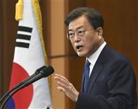韓国、WTO提訴手続き再開へ 日本の輸出管理厳格化に対抗