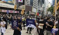 香港市民の37%「移民考える」 世論調査