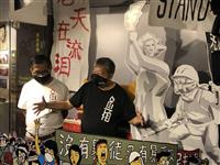 香港、天安門事件のミニ集会強行へ
