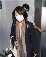 北朝鮮、寄付流用などの疑惑で渦中の尹美香議員を擁護