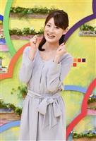 【長野放送・アナウンサーコラム】「つながろう、信州」 小宮山瑞季