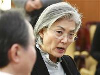 韓国のWTO手続き再開「極めて遺憾」 茂木外相、輸出管理の厳格化めぐり