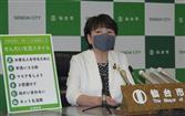 仙台市、第2波に備え 観光キャンペーンで経済活性化