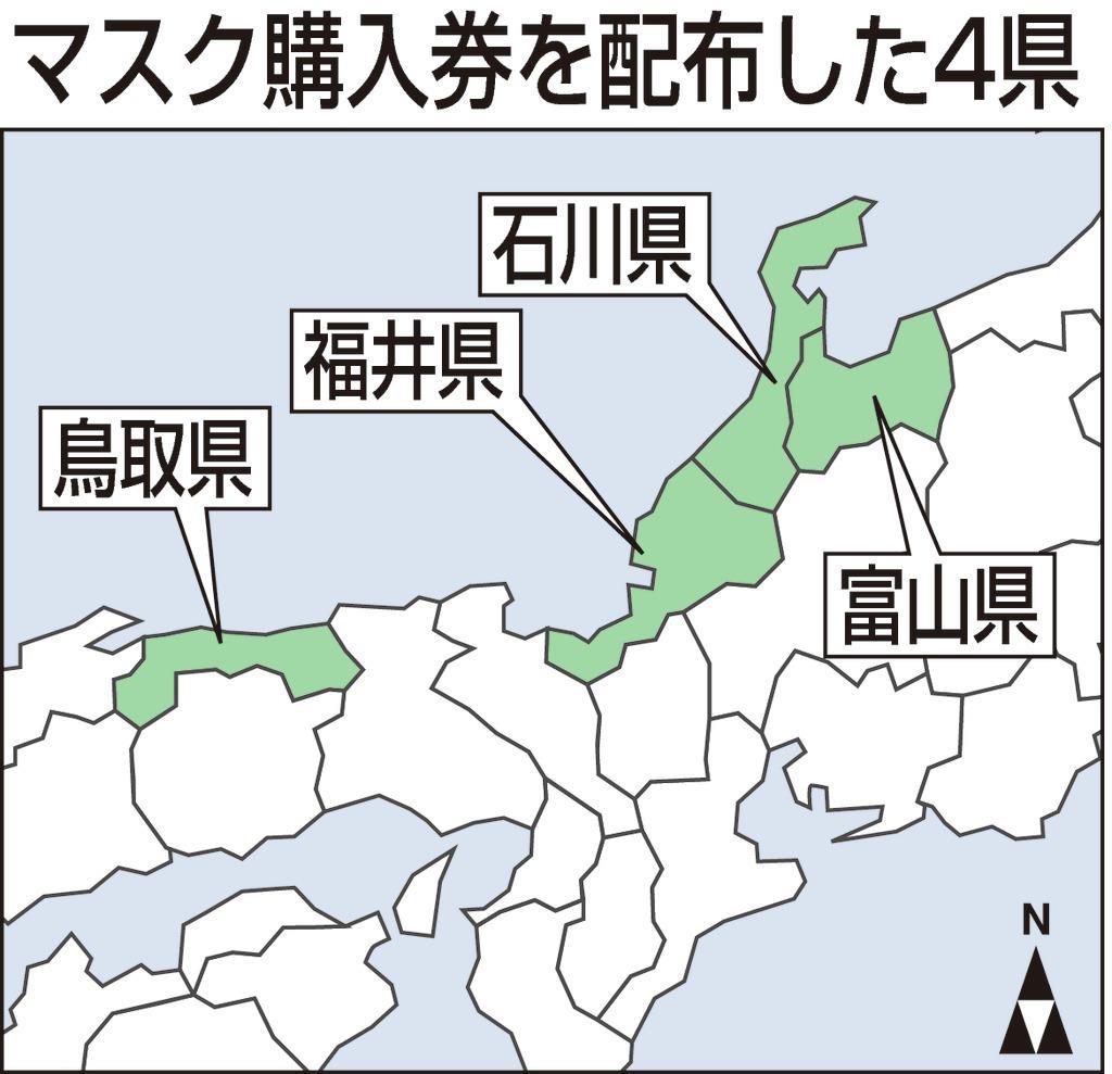 県 ウイルス 速報 コロナ 富山