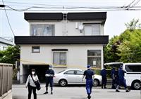 35歳男、母親を殺害容疑で逮捕 青森市の女性遺体事件