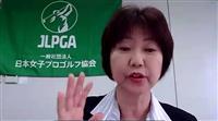 女子ゴルフ3カ月半遅れの開幕 入国制限で多くの韓国選手出場できず