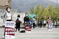 在韓米軍の労働者給与で合意 韓国政府が全面負担、無給解消