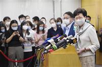 香港長官「米の脅し恐れぬ」 国家安全法導入めぐり