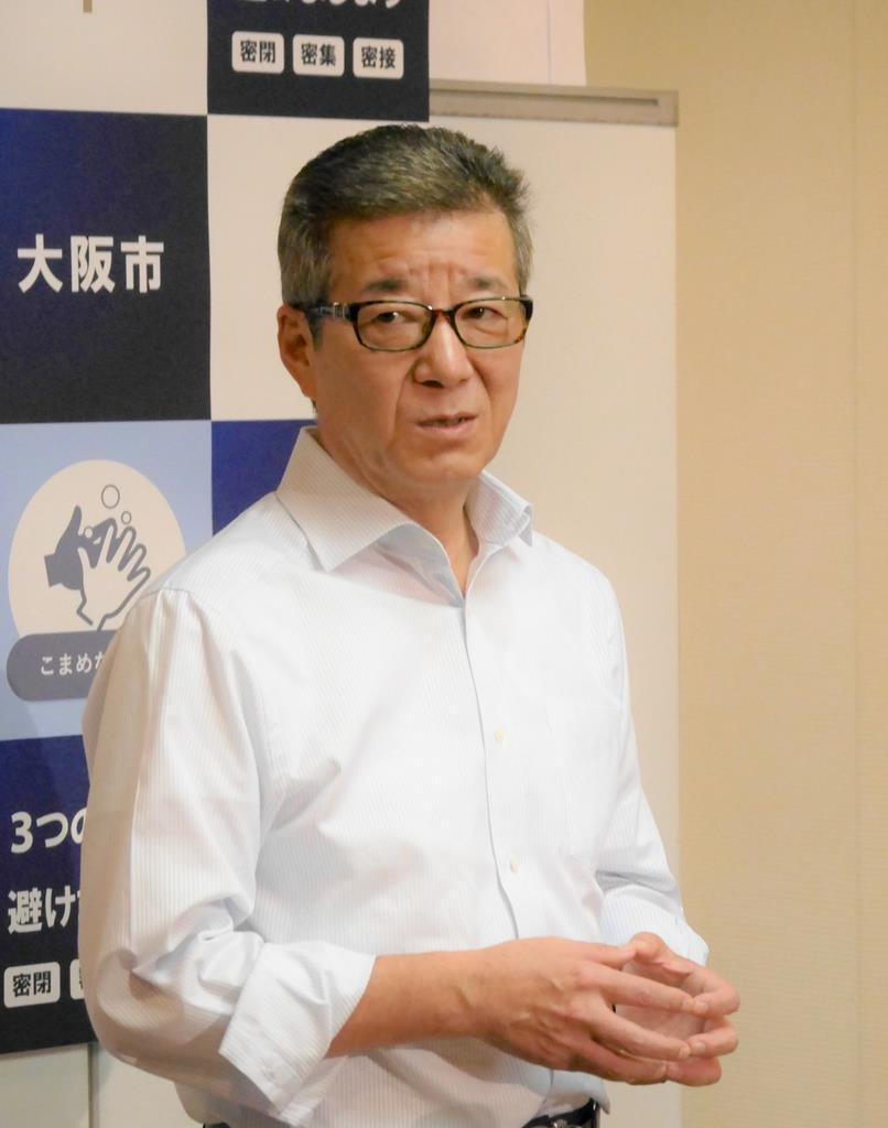 松井大阪市長、愛知知…