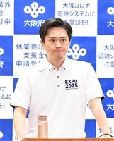【動画】東京アラート「大阪で起きてもおかしくない」吉村知事が危機感