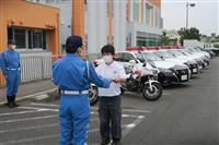 自転車で高速道走行の高齢男性救助 男性会社員に感謝状 神奈川県警