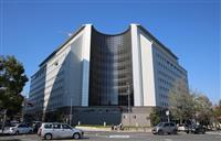 大麻所持容疑で大阪府警の22歳巡査を逮捕