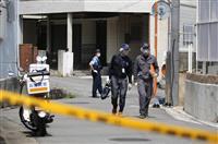 ボーガン殺傷事件 「撃たれた」助け求める女性の首に矢