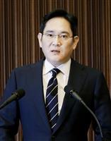 サムスントップ逮捕状請求 韓国検察、不正会計疑惑で