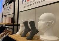 電気で抗菌する繊維を開発、マスクなどの素材に 村田製作所と帝人子会社 新型コロナへの性…