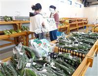 給食停止で野菜出荷できず、廃棄も 大阪の農家