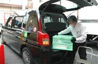タクシー業界、配達代行に活路 感染リスク避ける消費者にアピール