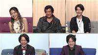 藤岡弘、親子がダウンタウンとテレビ初共演