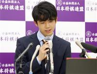 【ヒューリック杯棋聖戦】AIの子、藤井聡太七段の強さの秘密