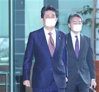 ワクチン普及に330億円拠出 首相が表明