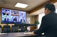 山梨版CDC構想を紹介 全国知事会がオンライン会合