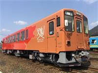 コロナ支援、秋田で貸切列車1万円余から 秋田内陸線と鳥海山ろく線