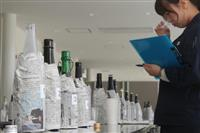 GI審査会「はりまの酒」味や香りチェック 52点を認定、今月から販売