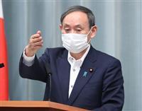 菅氏、五輪の開催形式簡素化検討に「何らかの方針決定の事実ない」
