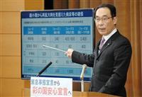 埼玉知事、五輪簡素化なら「事前に通知を」