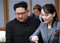 与正氏の警告に韓国、ビラ散布は「中止されるべき」と迎合