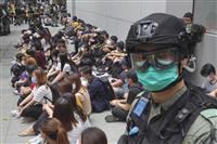 香港、国歌条例可決 抗議デモ拡大も