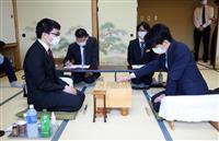 藤井聡太七段、最年少挑戦なるか ヒューリック杯棋聖戦挑戦者決定戦始まる