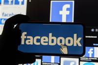 FB、ロシアや中国の国営メディア投稿に「注記」へ