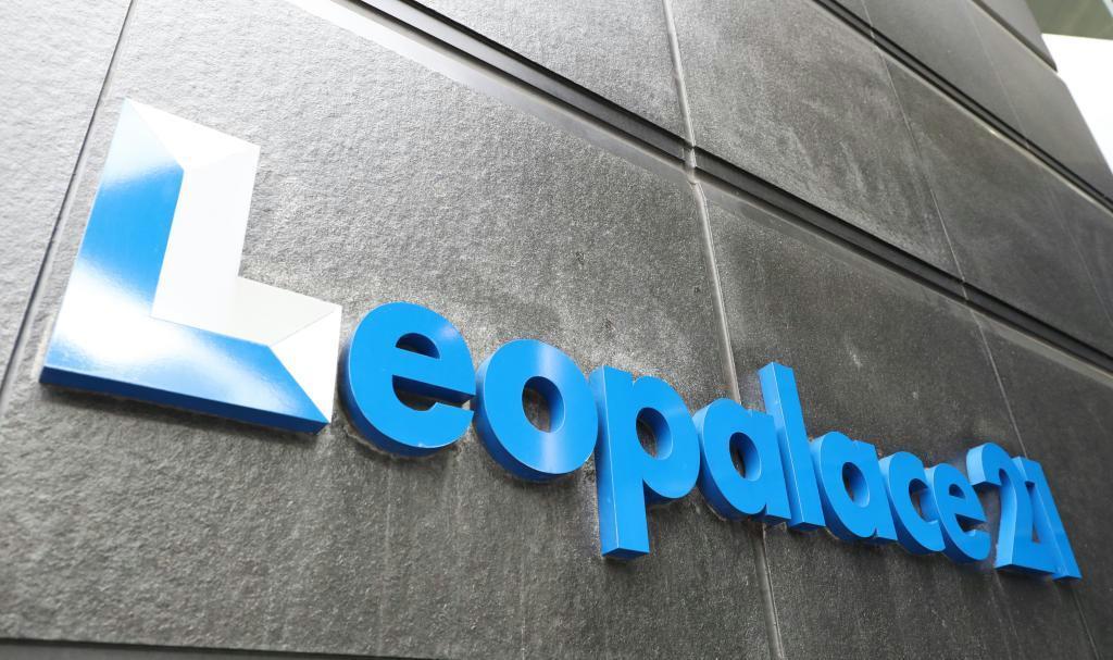 レオパレス9年ぶり営業赤字 1000人の希望退職など構造改革発表