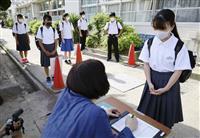 北九州で分散登校開始 検温、換気も徹底