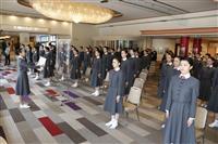 宝塚音楽学校108期生入学式、感染防止のため大劇場で実施