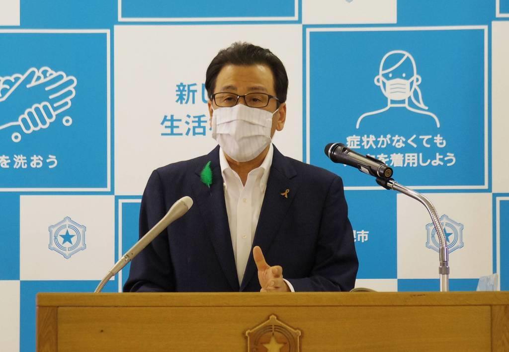 カラオケ コロナ 札幌