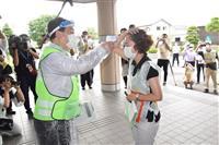 コロナ渦中の災害備え 宇都宮市が避難所運営訓練