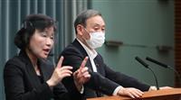 「受け入れられず、極めて遺憾」菅氏、竹島での韓国軍訓練を批判